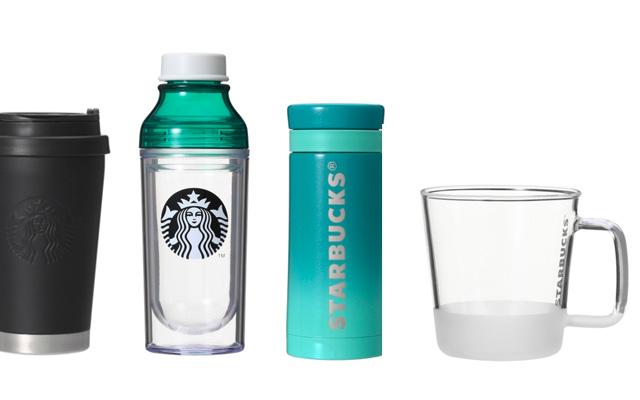 スターバックスコーヒー 2017年9月発売 タンブラー&グッズ