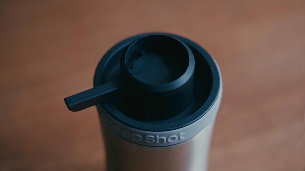 SteepShot 蓋をする