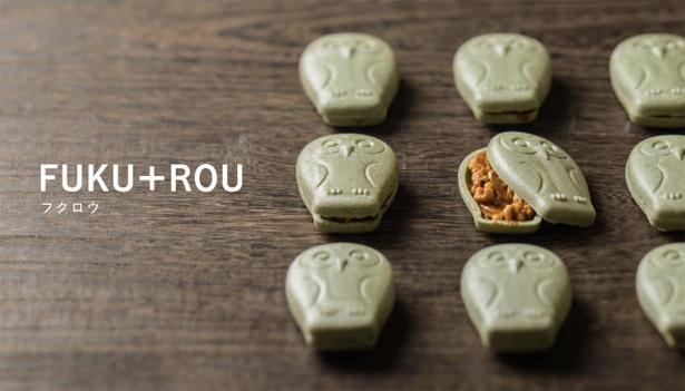 FUKU+RE(フクレ)フクロウ(不苦労)のフロランタン