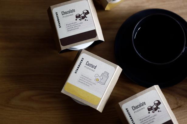 STARBUCKS COFFEE(スターバックスコーヒー)チョコレートプリンとカスタードプリン