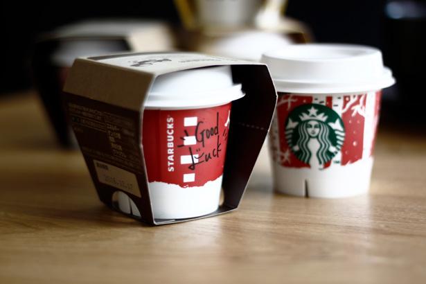 スターバックスコーヒー チョコレートプリン