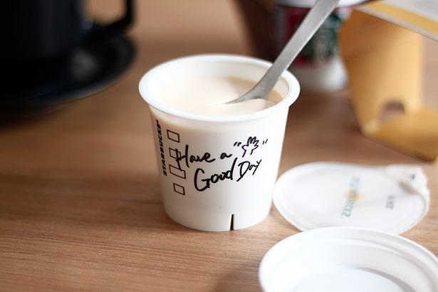 スターバックスコーヒー ミルクカスタードプリン