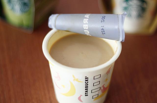 スターバックスコーヒー バナナチョコレートプリン