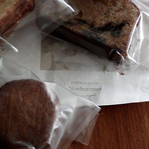 『Nowhereman』の、お菓子。