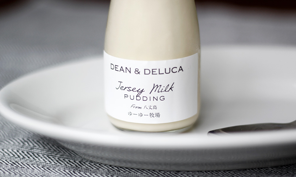 DEAN & DELUCA の ゆーゆー牧場プリン