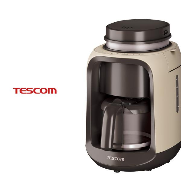 【テスコム】から、臼式ミルを搭載した全自動コーヒーメーカーが発売。