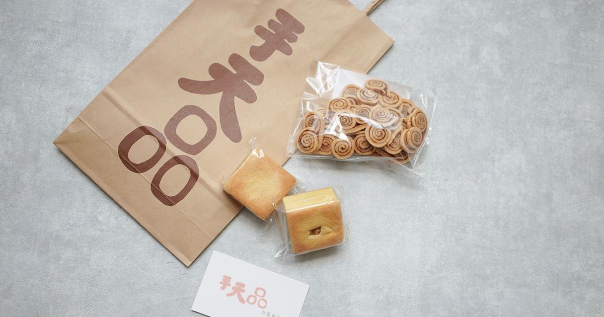 台湾 手天品社區食坊