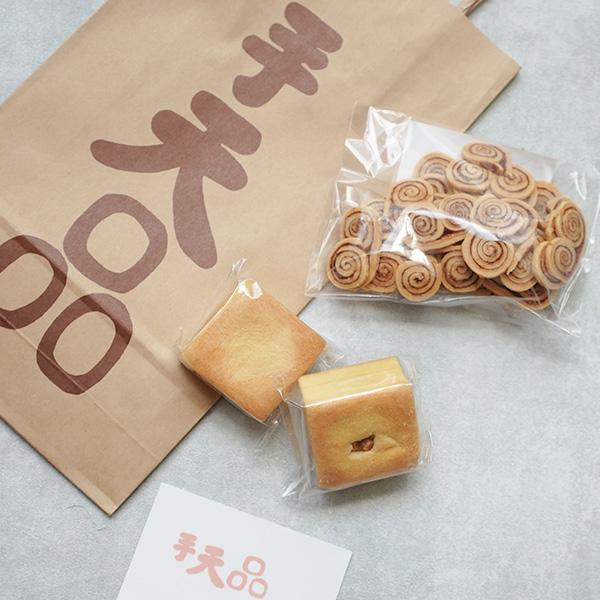 【台湾】インスタでよく見かける『手天品』、パイナップルケーキが絶品でした。