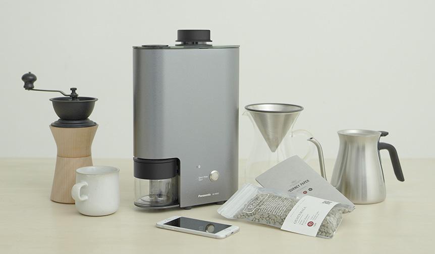 Panasonic(パナソニック)家庭用焙煎機『The Roast』