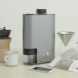 素敵すぎます!これまでと一線を画す家庭用焙煎機『The Roast』がパナソニックより登場です。