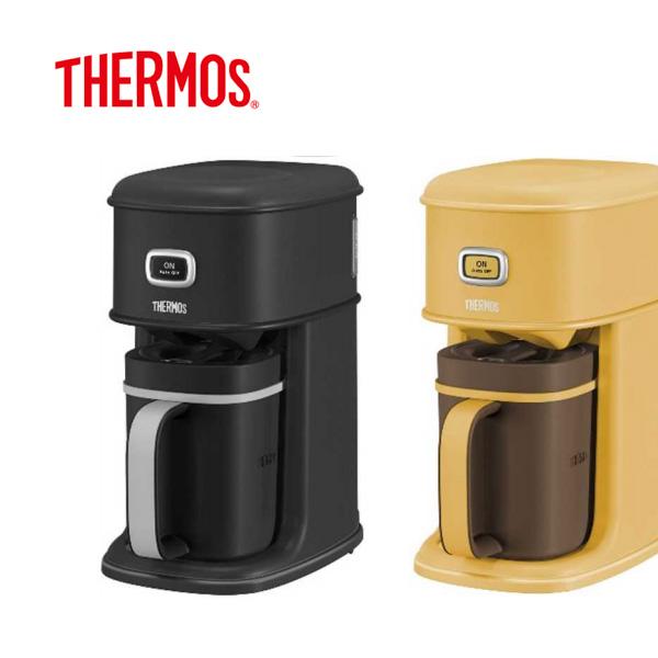 THERMOS(サーモス)、アイスコーヒー専用のコーヒーメーカーにシックな雰囲気の新色が登場。