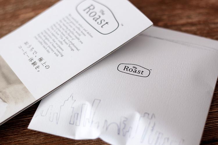 【特集】パナソニックの家庭用焙煎機 The Roast(ザ・ロースト)の生豆と、開発の想い。自分で焙煎するという付加価値。