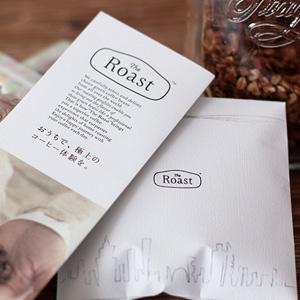 パナソニックの家庭用焙煎機 The Roast(ザ・ロースト)の生豆と、開発の想い。自分で焙煎するという付加価値。