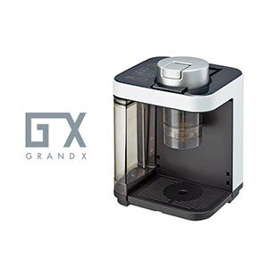 タイガーから、1杯用の新しいコーヒーメーカー『GX グランエックス』が登場!