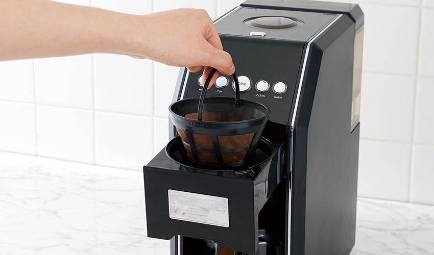 Toffy 全自動ミル付4カップコーヒーメーカー