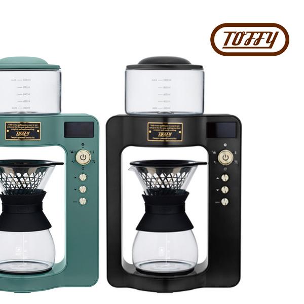 自動で弧を描き、お湯を注ぐ!Toffyから、カスタムドリップコーヒーメーカーが登場。