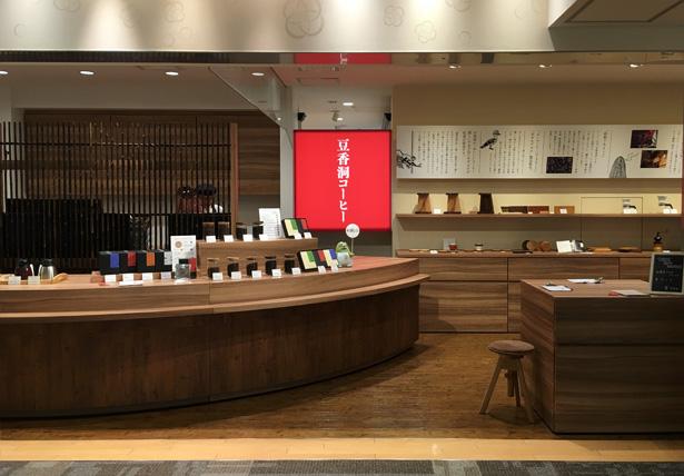 豆香洞コーヒーの博多リバレインモール店