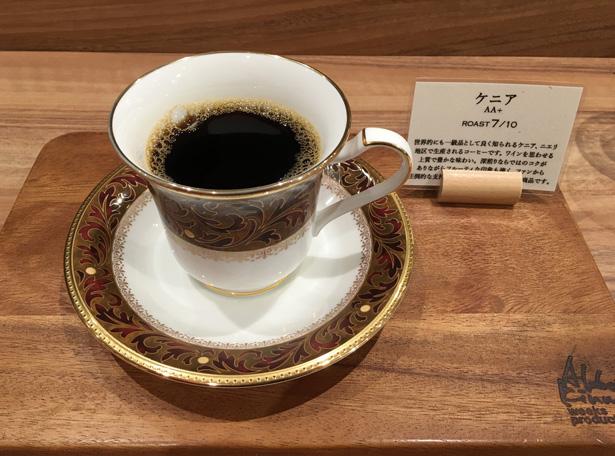 豆香洞コーヒー ケニア
