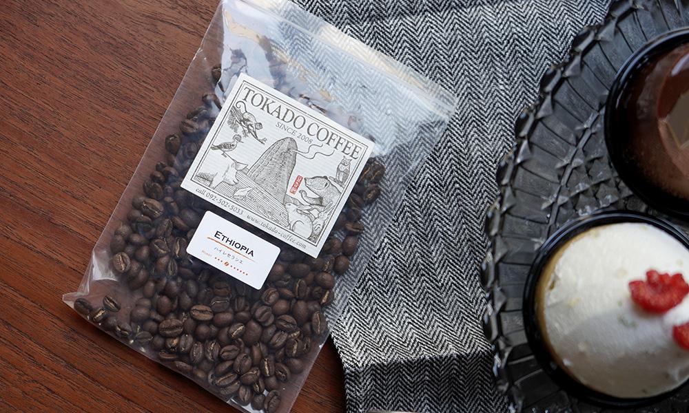 豆香洞コーヒー Ethiopia Guji HaileSelassie/エチオピア グジ ハイレ・セラシエ