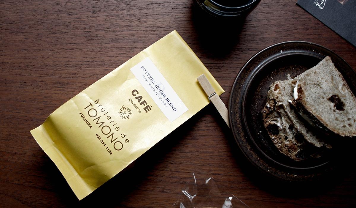 TOMONO COFFEE  POTTERS HOUSE BLEND