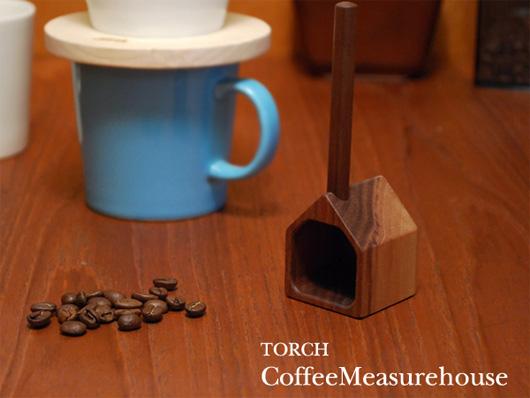 TORCH CoffeeMeasurehouse(トーチ コーヒーメジャーハウス)