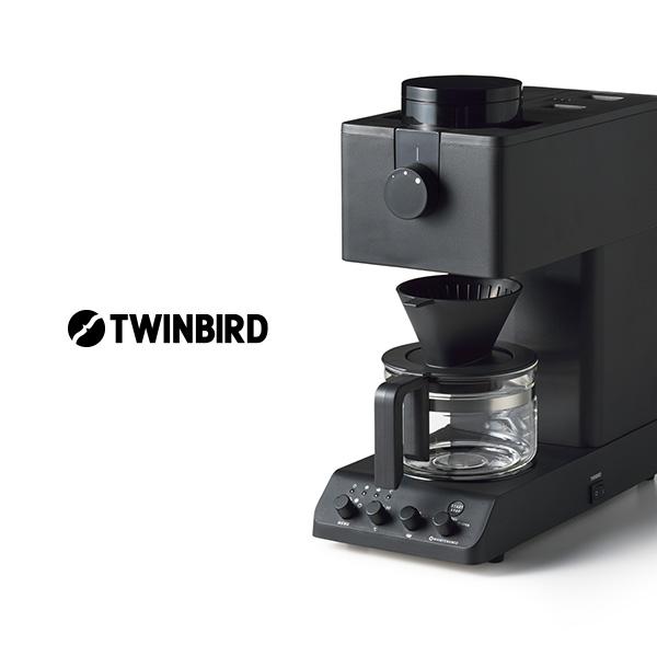 ツインバードの本気が見えた。全自動コーヒーメーカーが、かっこよすぎる!