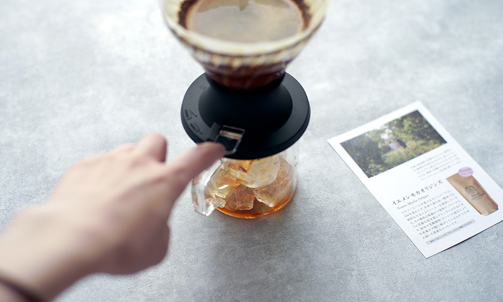 海ノ向こうコーヒー イエメン モカオリジンズ