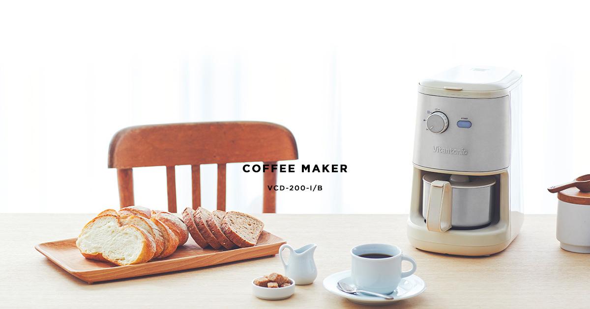Vitantonio(ビタントニオ) ミル付きの全自動コーヒーメーカー