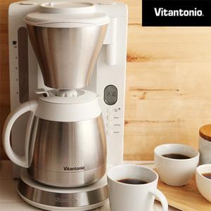 Vitantonio(ビタントニオ)コーヒーメーカー