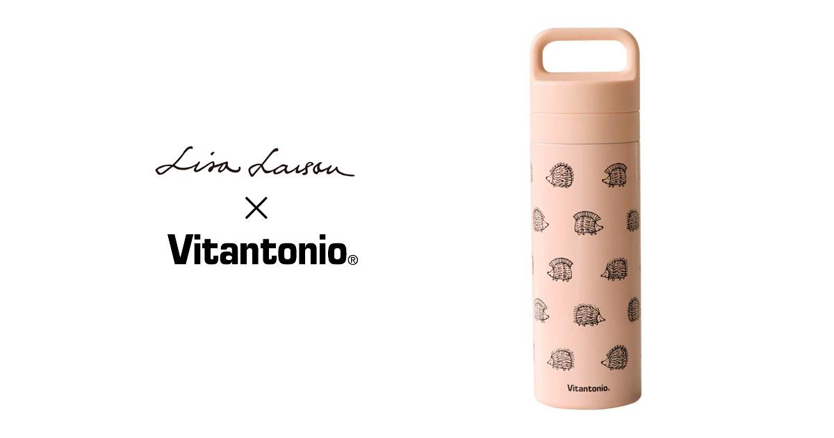 ビタントニオのコーヒープレスボトル【コトル】に、  リサ・ラーソン限定モデルが登場してる。