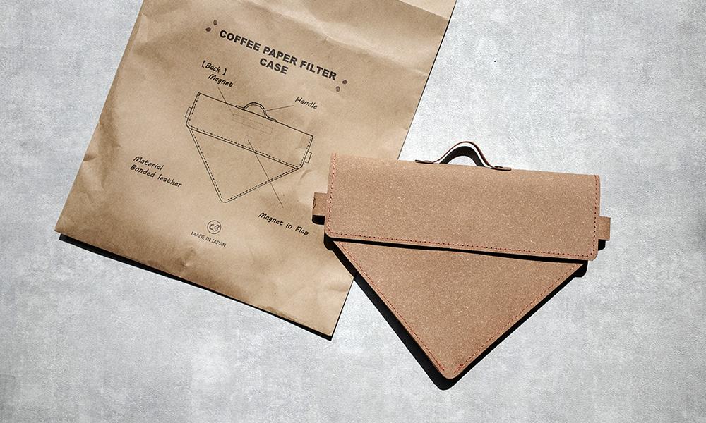 WALLPAPER BAG コーヒーペーパーフィルターケース