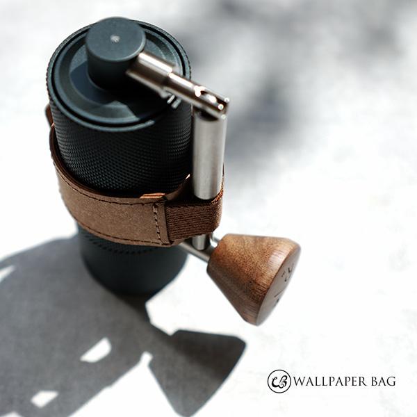 【レビュー】WALLPAPER BAG の コーヒーミル用グリップバンドで、 収納だってこんなにおしゃれに!
