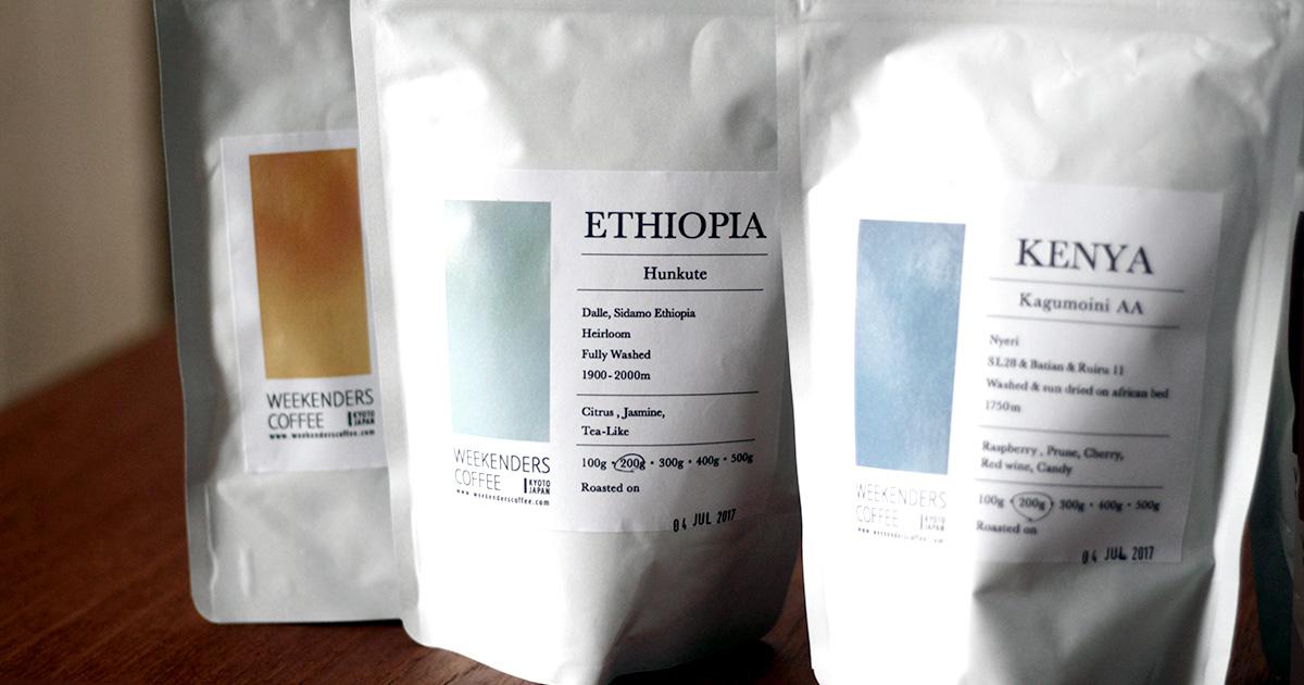 WEEKENDERS COFFEE  ケニア・コロンビア・エチオピア・オペラブレンド