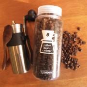 NALGENE(ナルゲン)からでているコーヒー豆用キャニスターの限定ボトルが、いい感じ。