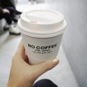 『NO COFFEE』がオープンしたので行って来ました。