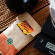 スターバックス、季節のコーヒー豆『アフリカ キタム』