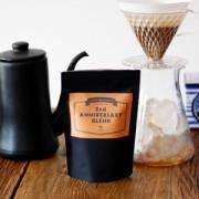 BASKING COFFEEの『2nd Anniversary Blend』