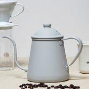 タカヒロ ドリップポットに、ブランディングコーヒー別注『ホワイトグレー』と『カーキ』が登場!どちらも良い感じです。