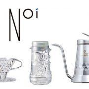 KEY COFFEE、新たに抽出器具ブランド『Noi(ノイ)』を発売!