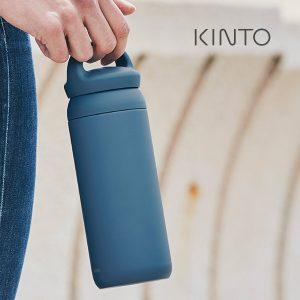 KINTO(キントー)から、  新たなタンブラー『DAY OFF TUMBLER』登場!