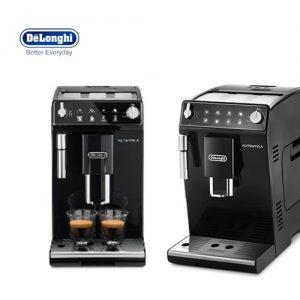 デロンギ史上、最もスリム!  DeLonghi オーテンティカ コンパクト 全自動コーヒーマシン