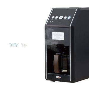Toffyに、全自動ミル付4カップコーヒーメーカーが登場!