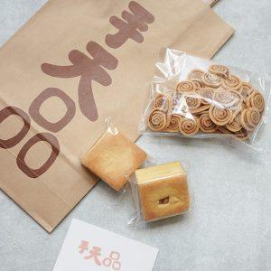【台湾】インスタでよく見かける『手天品』、  パイナップルケーキが絶品でした。