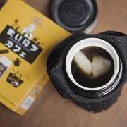 KEY COFFEE  マイボトル専用『まいにちカフェ』、すごく便利!