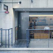 常連客が集う東京・神泉にある  【HEART'S LIGHT COFFEE / ハーツライトコーヒー】へ