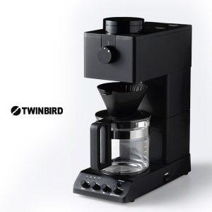 ツインバードの全自動コーヒーメーカーに【6杯用】が登場!  ただ大きくしただけじゃないこだわりが。