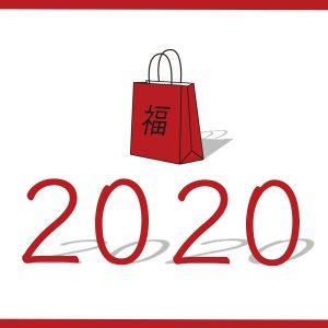 2020年 コーヒー福袋情報、まとめとおすすめ!