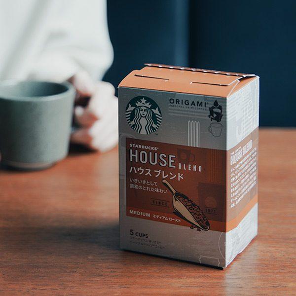 スタバファンにはたまらない限定品も!  スターバックス【ORIGAMI】で始めるおうちカフェ。