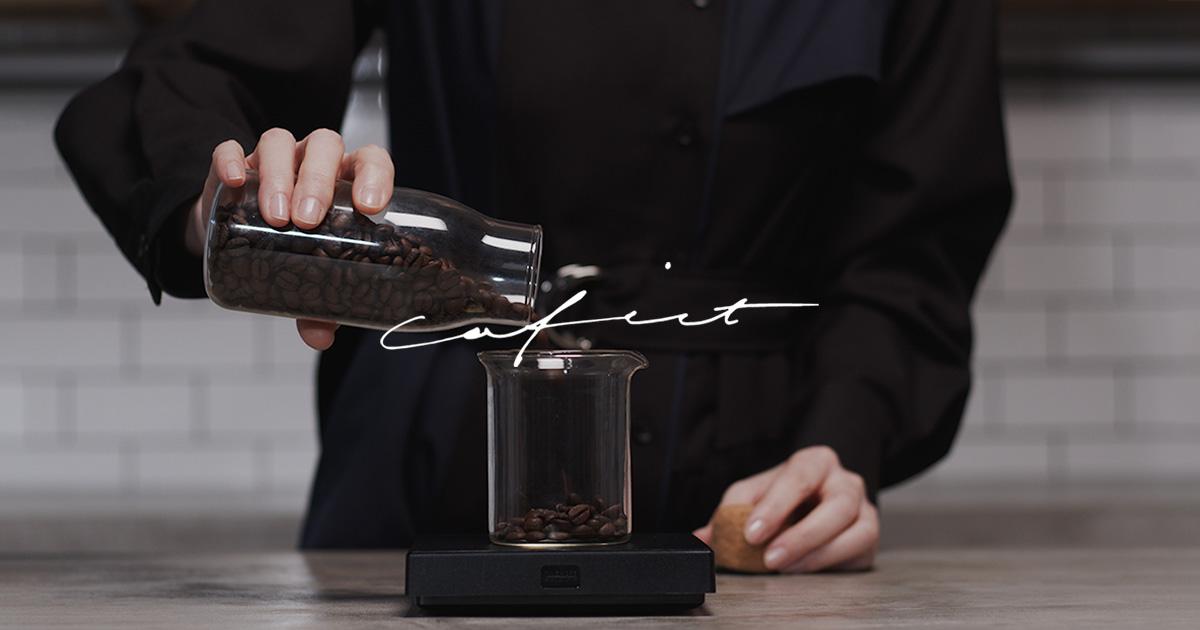 CAFICT オンラインスクール