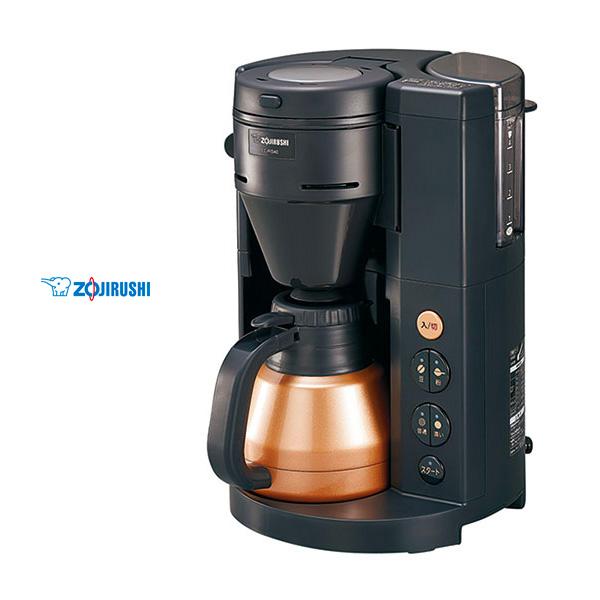 象印、挽き分けも可能な全自動コーヒーメーカー『珈琲通 EC-RS40型』を発売。
